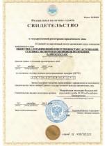 Документ №12